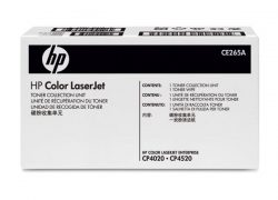 HP 648A (CE265A) Toner Collection Unit (36000 Yield)